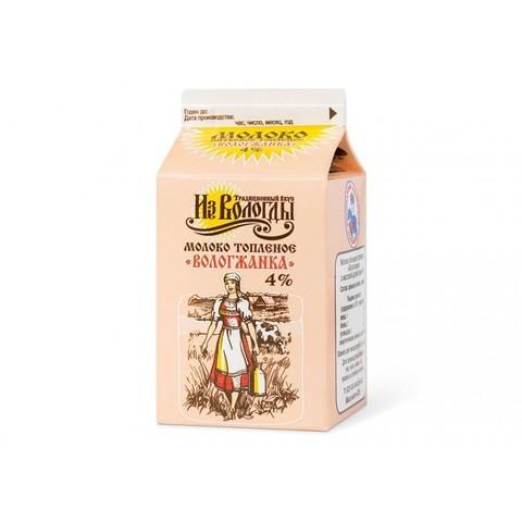 Молоко Вологжанка топленое п/п (Пастер) ИП