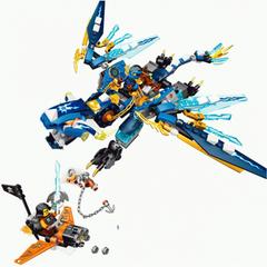 Конструктор Ниндзяго 79230 Дракон Джея, 370 д.