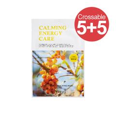 [5+5] Маска Juicyful Brightening & Calming Mask (Vitamin) #Витамин
