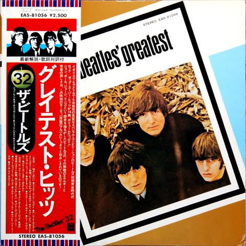 The Beatles / Beatles' Greatest (LP)