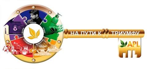 Значки-логотип Форума «На пути к Триумфу»