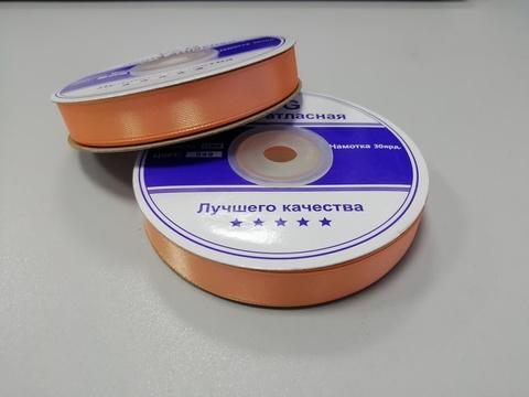 Лента атласная Персиковая 12 мм, 27м