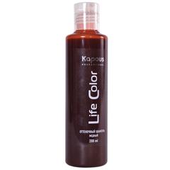 KAPOUS шампунь оттеночный для волос life color коричневый 200мл.