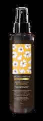 Pedison Institut beaute Argan&Perfume Silk Hair Mist Blooming Парфюмированный спрей для волос с аргановым маслом