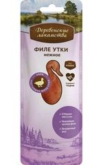 Деревенские лакомства для кошек Филе утки нежное