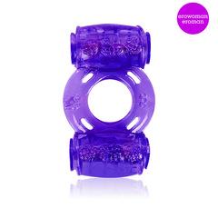 Эрекционное кольцо с вибрацией двойное (фиолетовое)