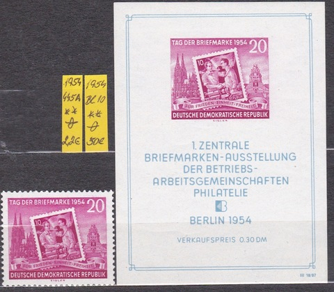 1954 № 445А+блок 10 **MNH