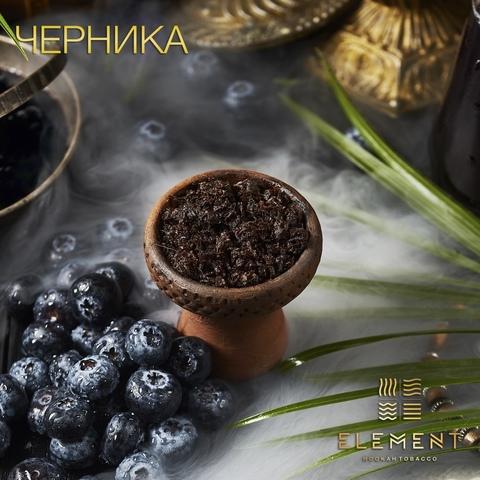 Табак Element Blueberry (Земля) 100 г