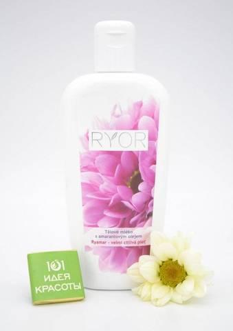 Ryor Молочко для тела с амарантовым маслом для сухой кожи, подходит для детей от 0+, 300мл