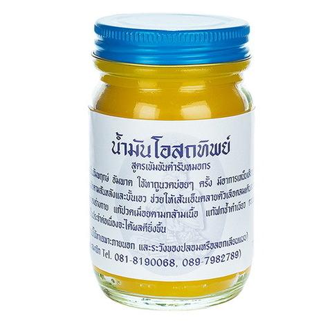 Традиционный желтый тайский бальзам OSOTIP 200 мл.