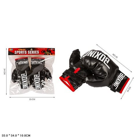 Набор боксерских перчаток (в пакете), ТУ700-3