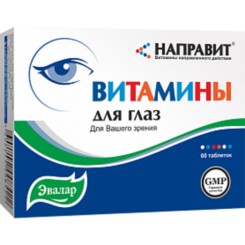 Napravit Vitamins for the eyes №60