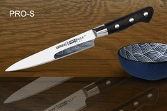 SP-0023 Нож кухонный стальной универсальный Samura PRO-S