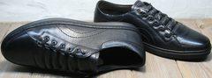 Кеды кроссовки для повседневной носки без шнурков и липучек мужские на осень Novelty 5235 Black