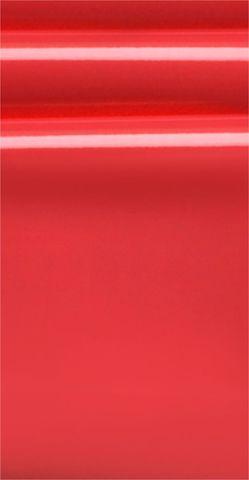 Фольга для дизайна ногтей в пакетике, красная