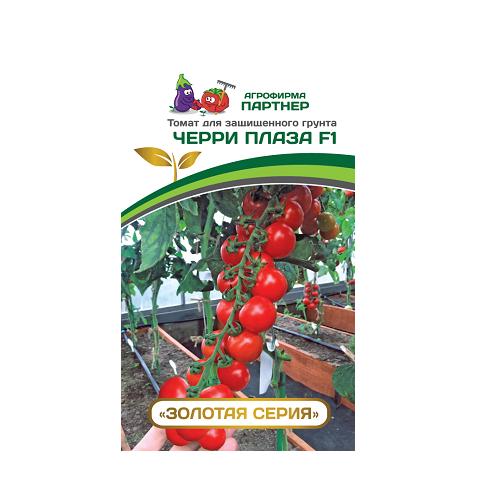 Черри Плаза F1 5шт 2-ной пак томат (Партнер)