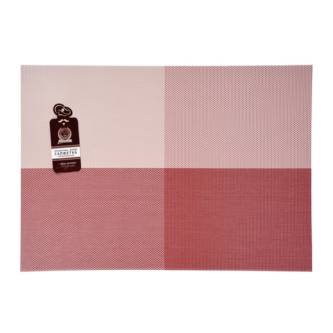 Салфетка сервировочная «Геометрия» бордо 30х45 см