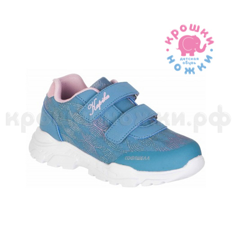 Кроссовки голубой, SoftShell Капика 73493C-2