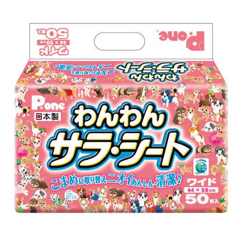 649/648 - Японские пеленки для собак для ежедневного использования