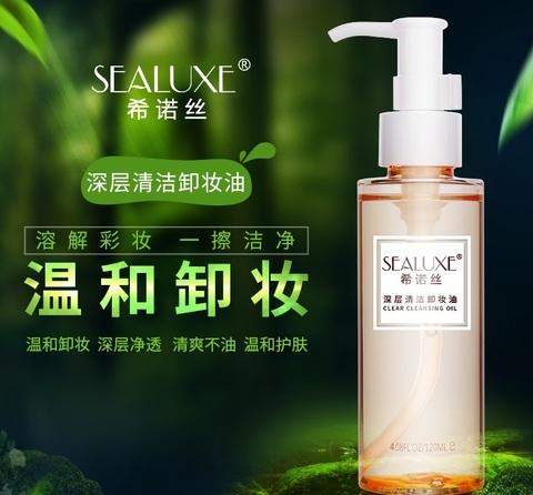 Глубоко-очищающее гидрофильное масло для снятия макияжа SEALUXE 120 мл