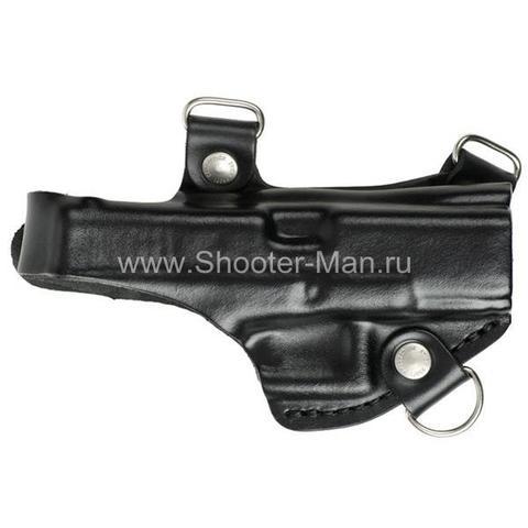 Оперативная кобура для пистолета Глок 17 горизонтальная ( модель № 21 )