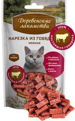 Деревенские лакомства для кошек Нарезка из говядины нежная