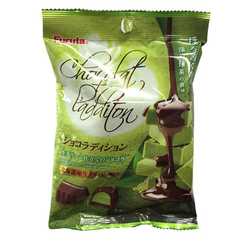 https://static-sl.insales.ru/images/products/1/2301/104524029/matcha_candies_3.jpg