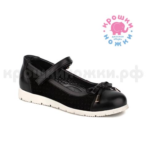 Туфли, черные с перфорацией,