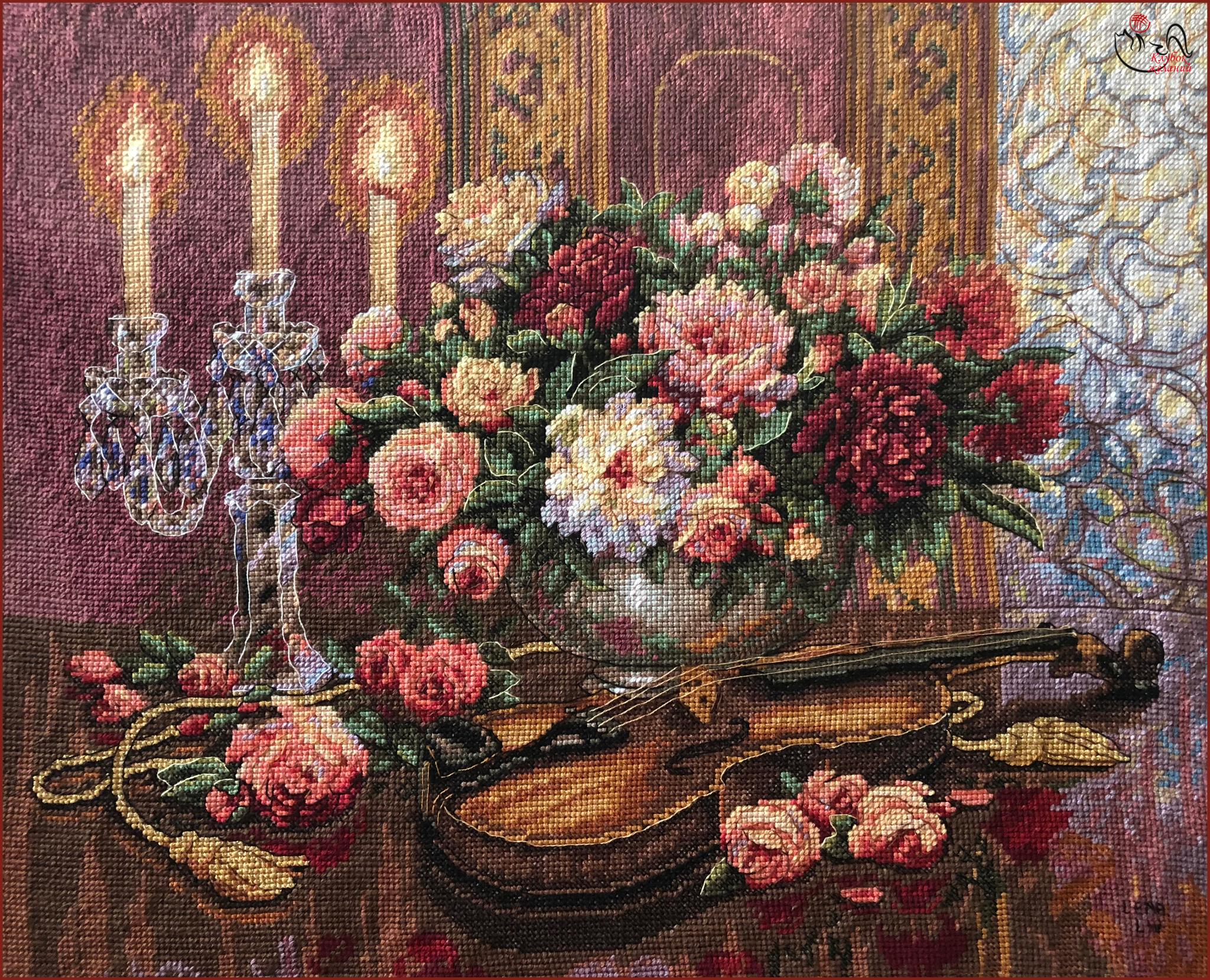 Набор для вышивания. Романтический букет. Арт. 3123