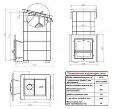 Печь Сударушка Семейная РК (Чугунная дверь с панорамным стеклом, облицовка - с фасками)