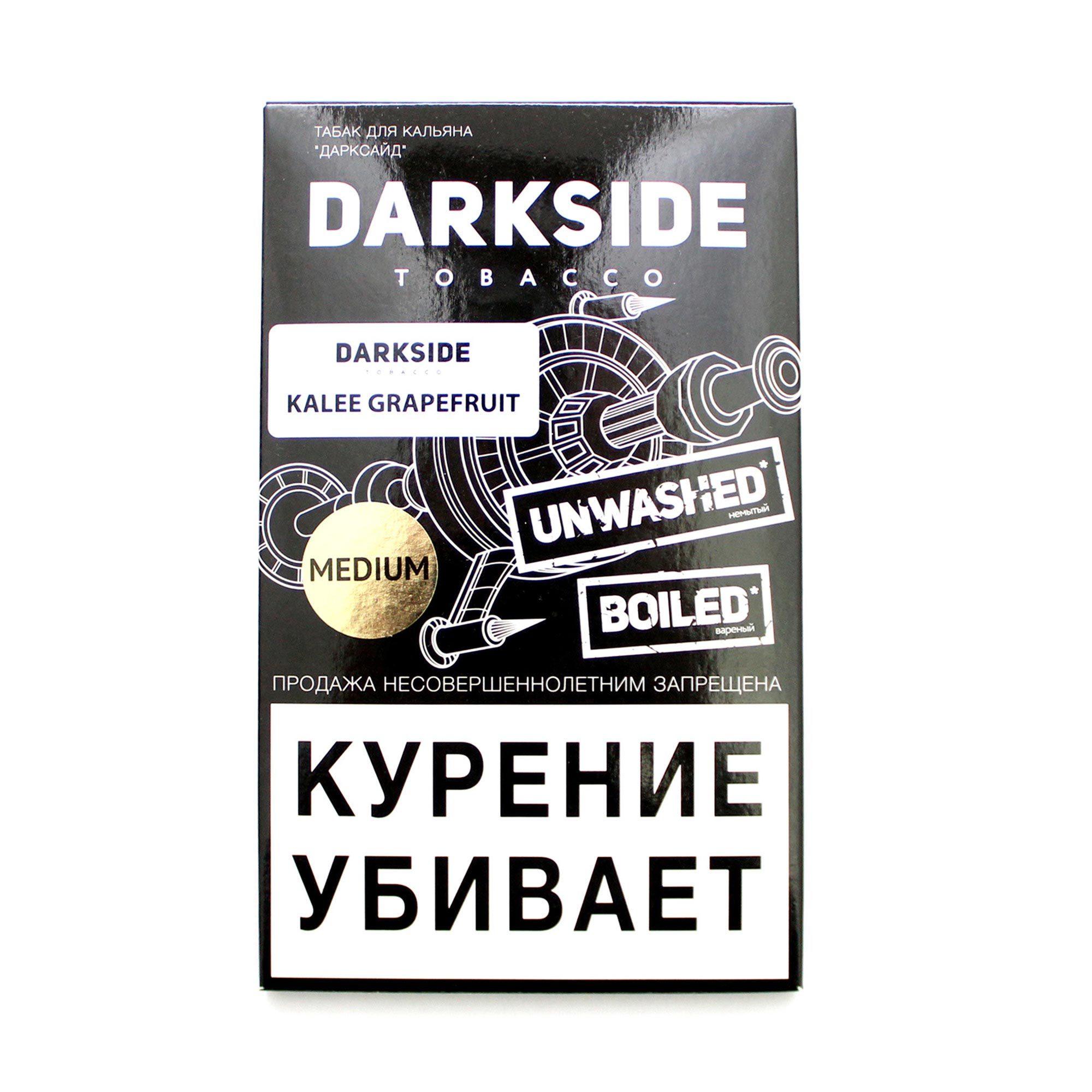 Табак для кальяна Dark Side Medium 100 гр. Kalee Grapefruit