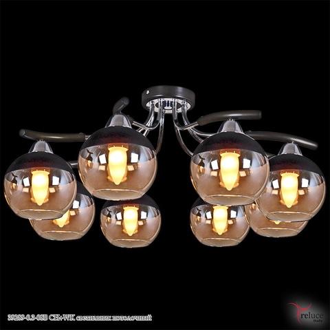 39289-0.3-08B CH+WK светильник потолочный