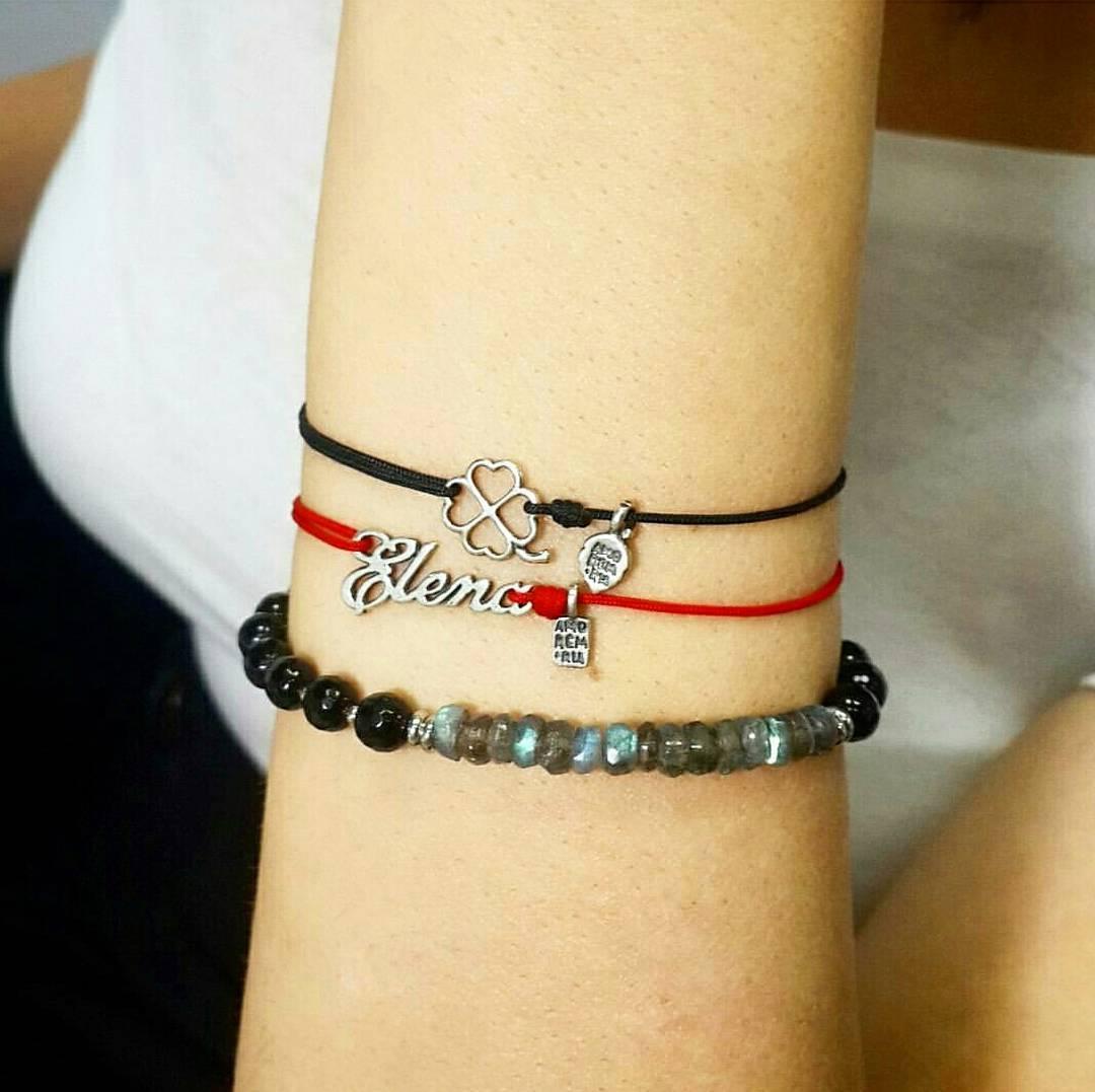 Elena name  bracelet, sterling silver