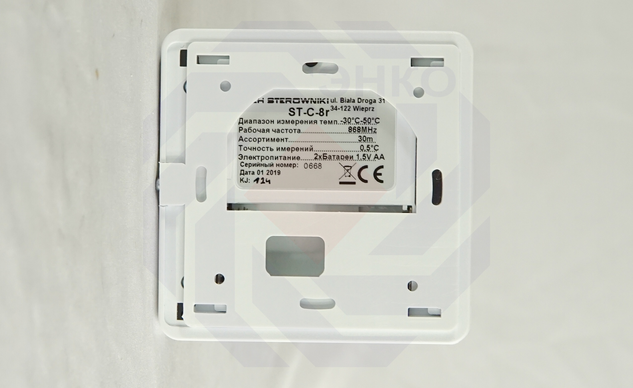 Датчик температуры комнатный TECH STEROWNIKI ST-C-8R белый