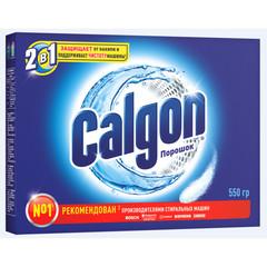 Средство для удаления накипи Calgon 2 в 1 для стиральных машин порошок 550 г