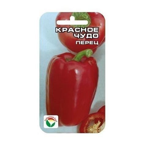 Красное чудо 15шт перец (Сиб Сад)