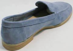 Закрытые туфли без каблука женские лето Seastar T359P Blue.