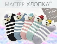 Носки для девочек ( 5 пар) арт. СВ8000-11 (р. 1-3 )