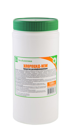 Хлор в таблетках Хлороцид NEW 1 кг, 370 таблеток