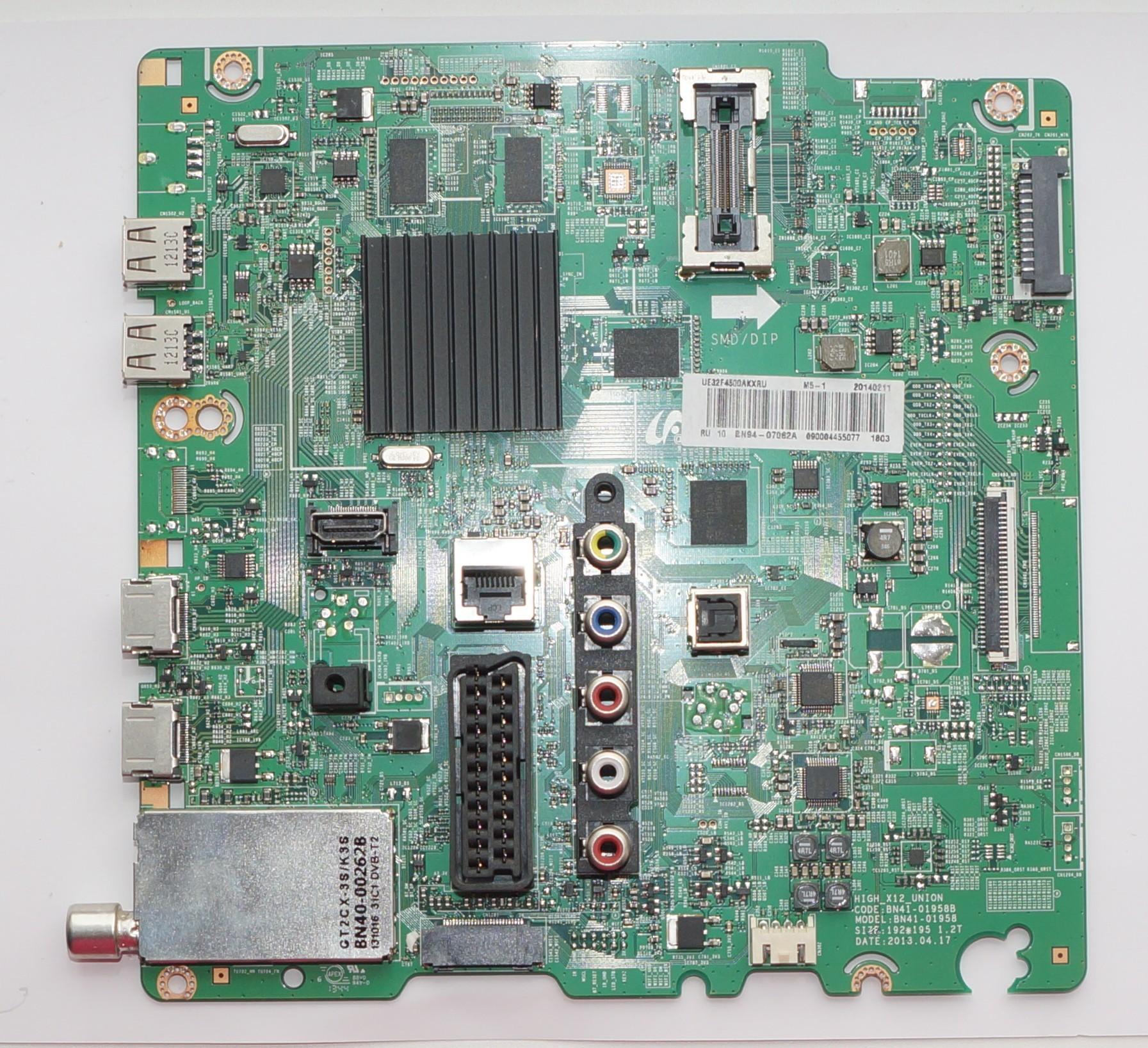 BN41-01958 BN94-07062A