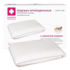 Подушка ортопедическая универсальная LumF-530