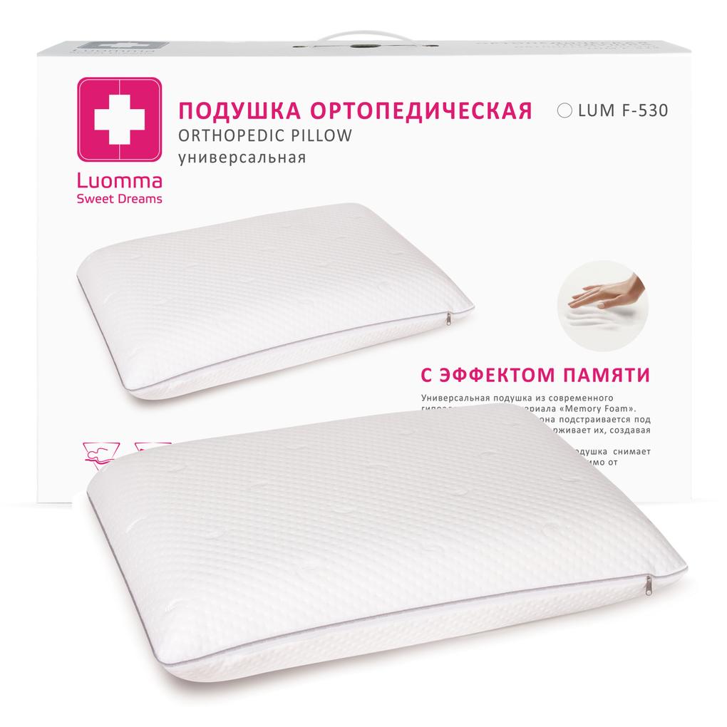 Подушки Luomma Подушка ортопедическая универсальная LumF-530 resizer__1_.jpg