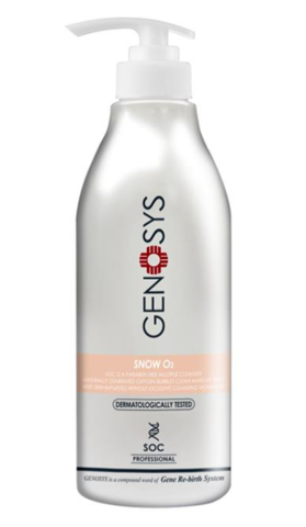 Кислородный очиститель Genosys Snow O2 Cleanser (SOC)