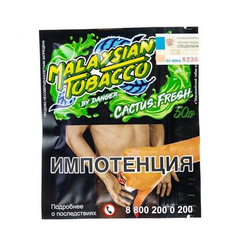 Табак Malaysian Tobacco 50 г Cactus Fresh (Кактус)