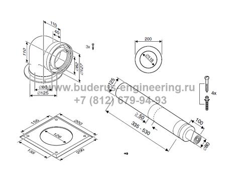 Комплект дымохода Белый горизонтальный ∅80/125 для котла Buderus Logamax Plus GB172i