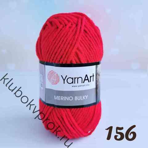 YARNART MERINO BULKY 156,