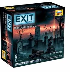 EXIT-Квест. Кладбище Тьмы