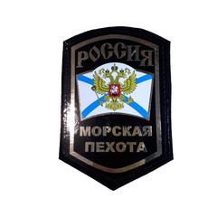 Шеврон фольгированный Россия МП