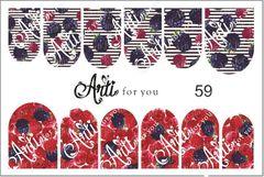 Слайдер наклейки Arti for you №59