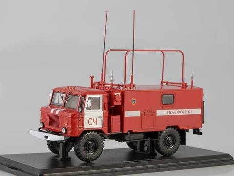 GAZ-66 KShM R-142N 66 Command-staff fire department 1:43 Start Scale Models (SSM)